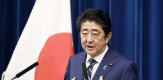 © Reuters. Japan