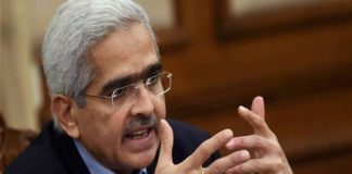 Shaktikanta Das, RBI governor, MSME, prompt corrective action, PCA, private sector bank