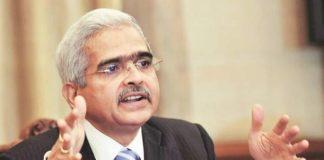 Shaktikanta Das,RBI Governor,private sector lenders,Urjit Patel,MSME,PCA