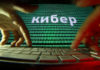© Reuters. Hands are seen on a keyboard in front of a displayed cyber code in this picture illustration