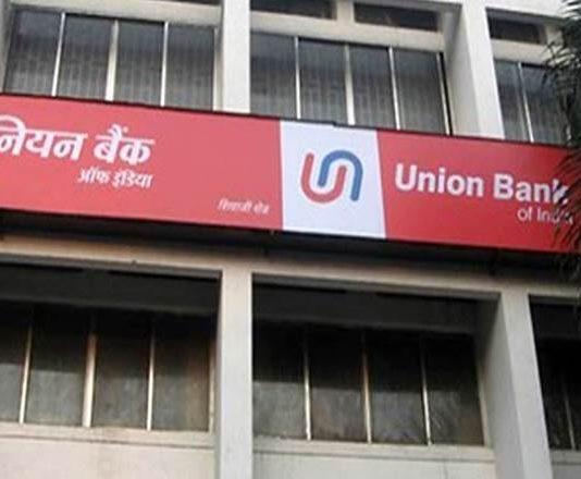 Union Bank of India,PSU bank,capital infusion,Icra Ltd,Oriental Bank of Commerce,Bank of Maharashtra